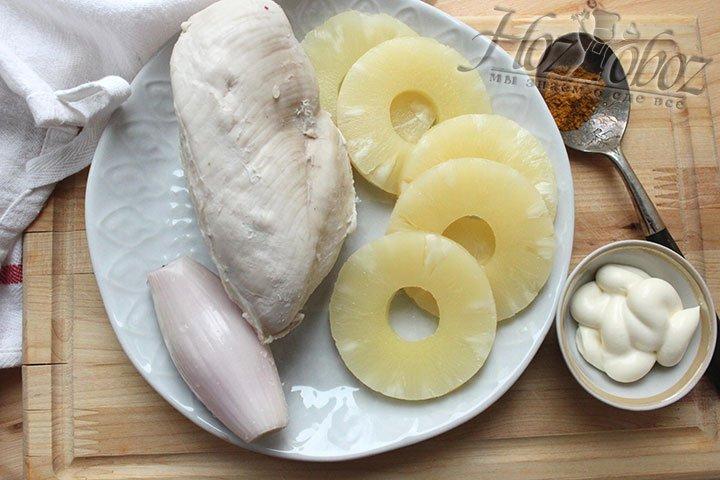 Наполнение – продукты для салата с курицей и ананасом