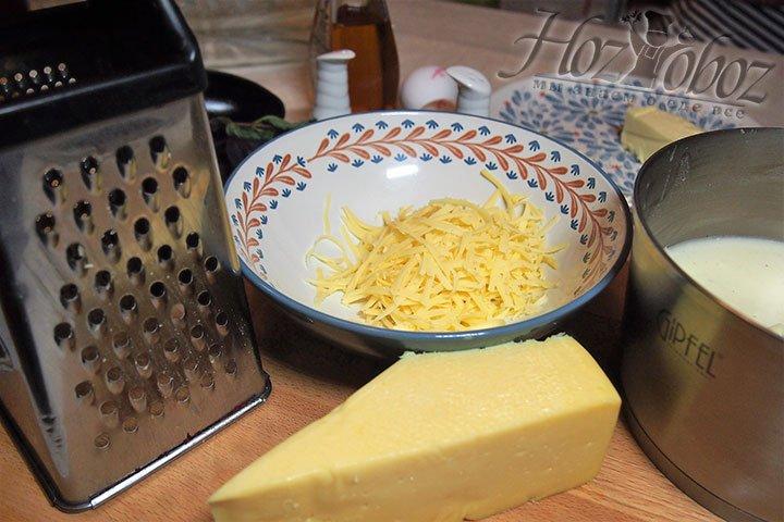 На терке натрем сыр
