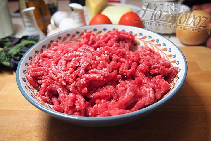 Мясо перекрутим на мясорубке