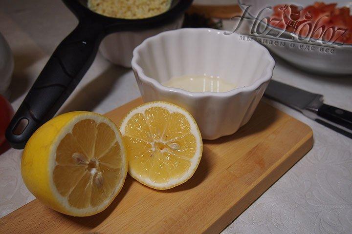 Для приготовления соуса для заправки салата возьмем половинку лимона