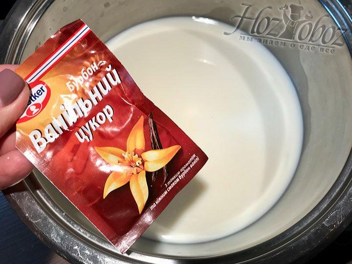 Добавляем в крем ванильный сахар