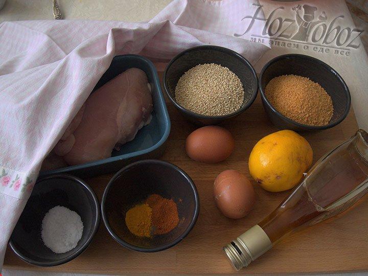 Для приготовления блюда заготовим необходимый набор продуктов