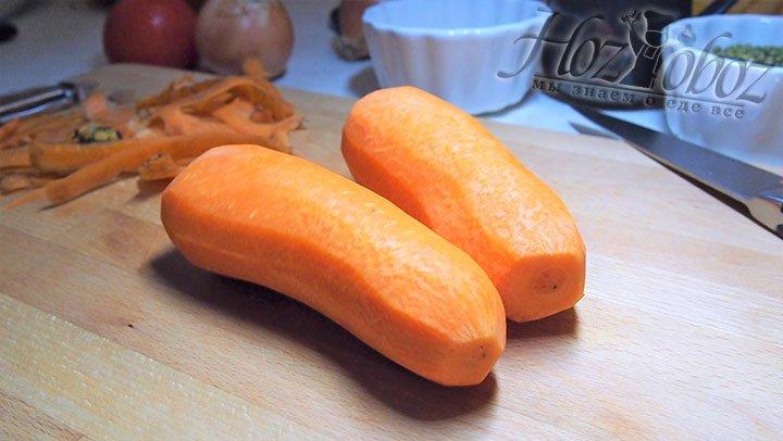 Очистим морковь
