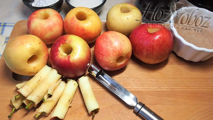 У яблок удалим сердцевины