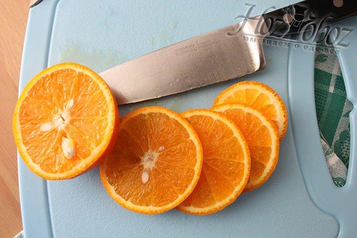 Нарезка апельсина