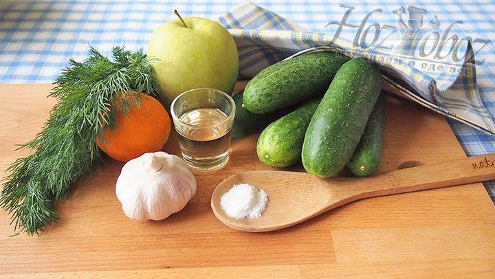 Для салата газапхули нужны такие продукты