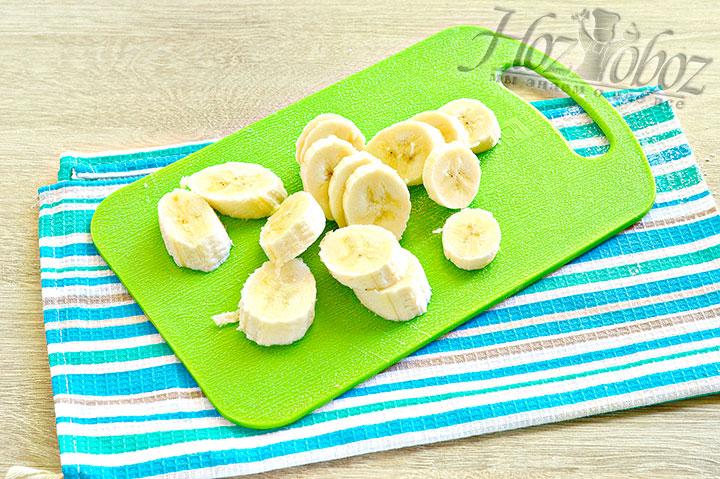 Нарежем банан