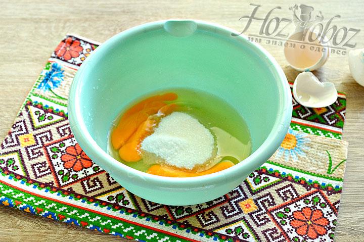 Смешаем сахар, яйца и щепотку соли