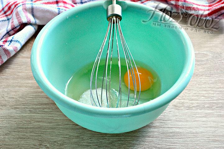 В миске смешаем сахар, соль и яйцо