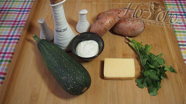 Для запеканки с кабачком и картофелем необходимы такие продукты