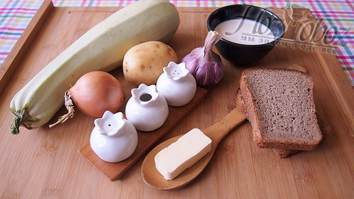В кабачковый крем-суп понадобятся такие продукты