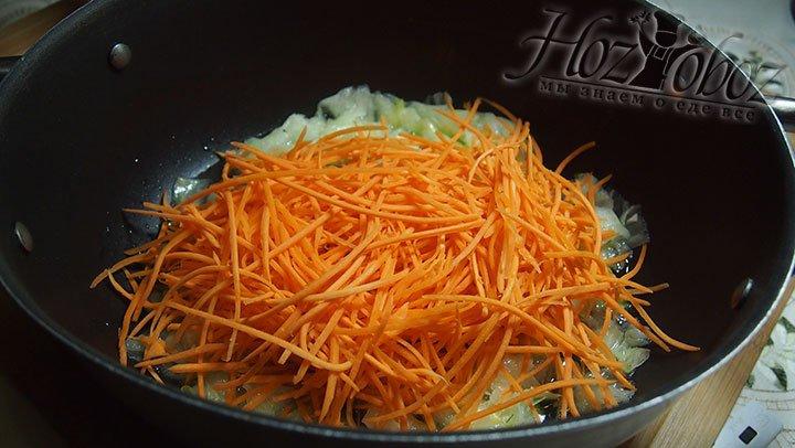Поверх чеснока выкладываем морковь