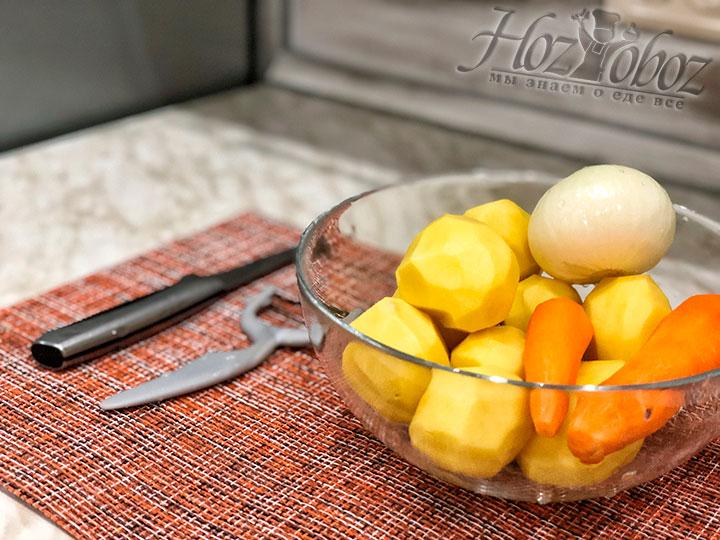 Подготовим овощи для приготовления