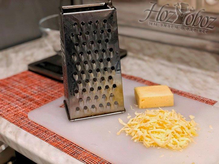 Подготавливаем сыр для соуса