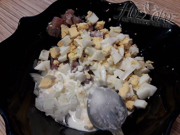Перемешаем селедку с яйцами и луком. Часть соуса добавляем