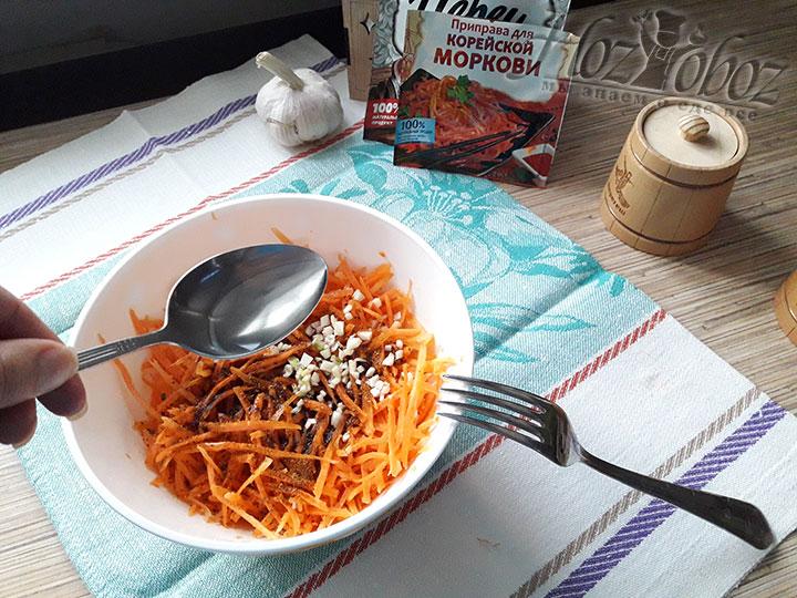Горячим маслом зальем морковь