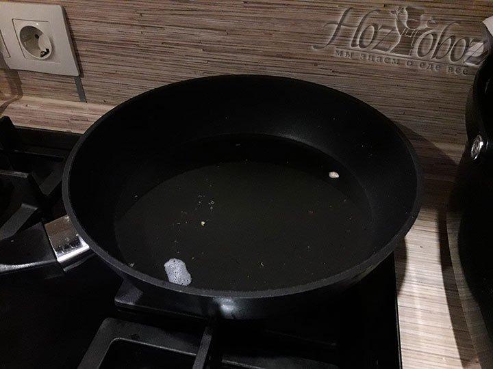 Раскаливаем масло