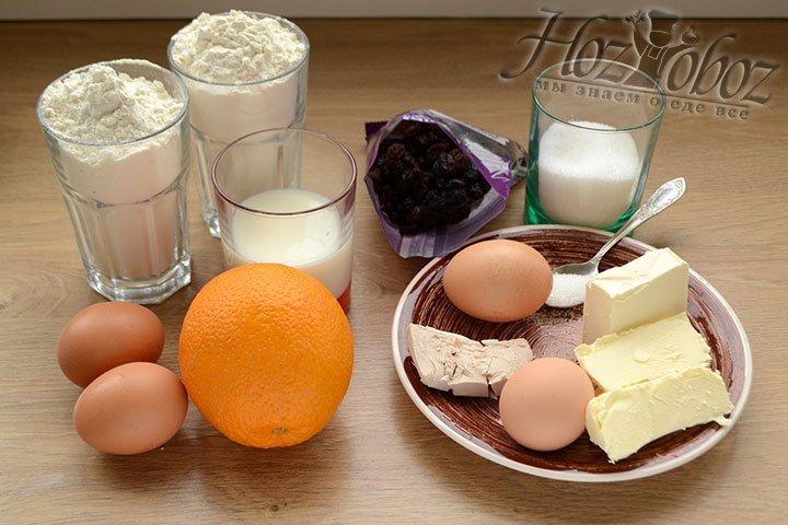 Подготовим необходимые для панеттоне продукты