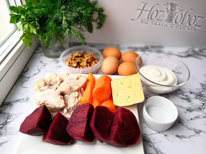 Подготовим необходимые для приготовления салата ингредиенты