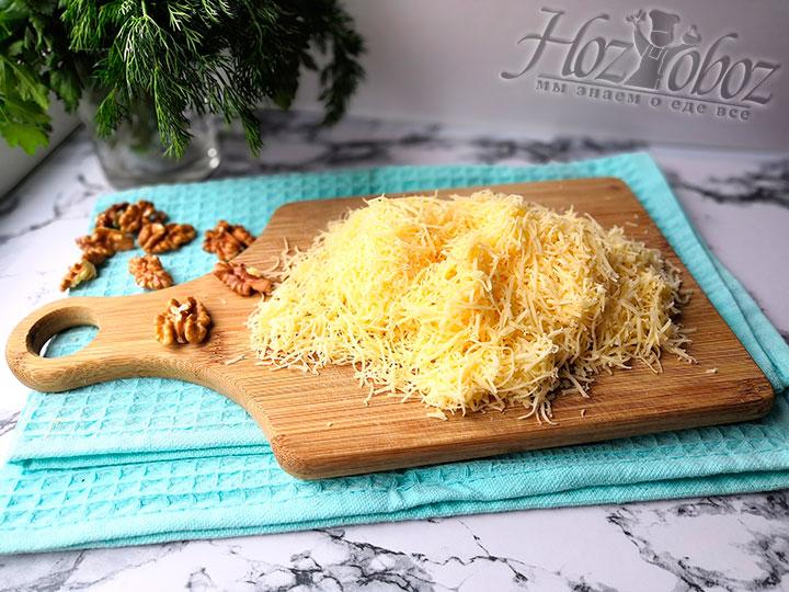 Натрем сыр на терке