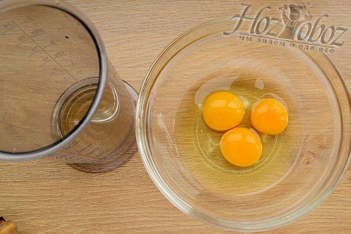 В миску разбиваем два яйца и желток. Один белок мы оставим для приготовления глазури