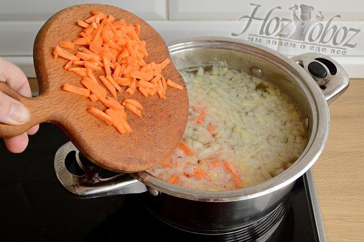 Теперь добавляем в суп морковку порезанную кубиками или натертую на крупной терке
