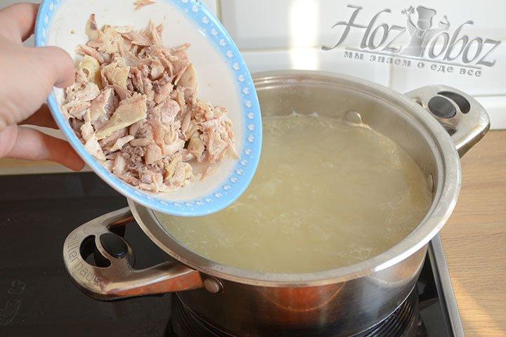 Куриное мясо измельчаем и добавляем в кастрюлю