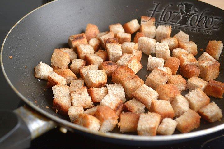 Нарезанный хлеб необходимо посолить и поперчить, обжарив а растительным масле, помешивая