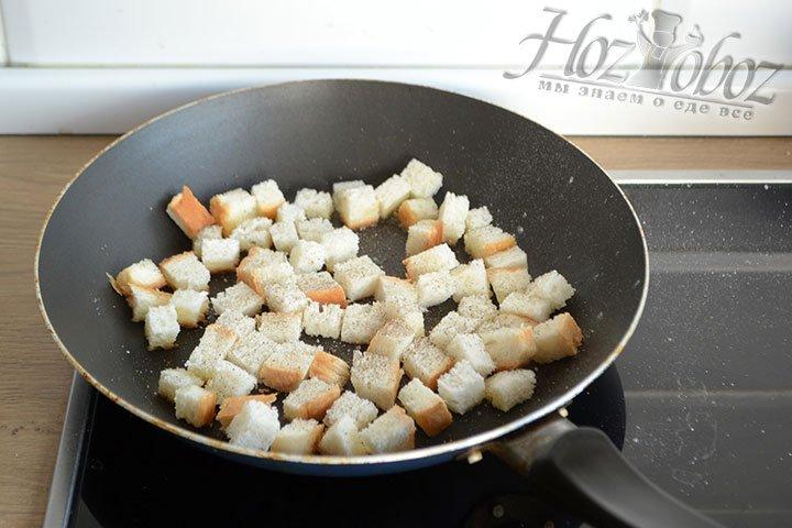 Готовим сухарики на сковороде