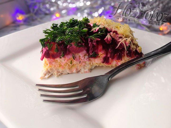Угощаем родных и близких этим замечательным салатом!