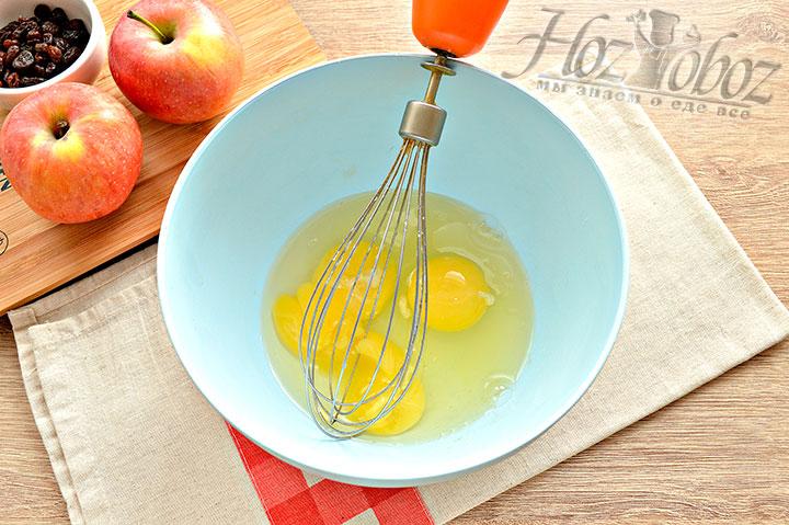 Помещаем в миску яйца
