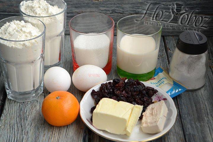 Подготовьте ингредиенты для выпечки александрийских куличей.