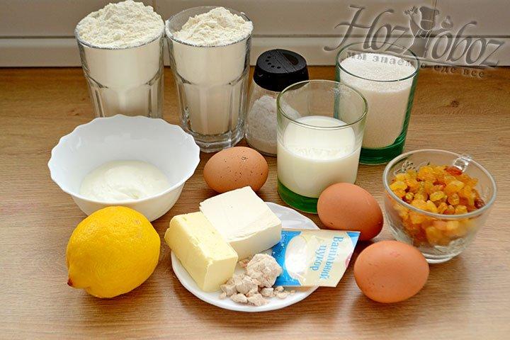 Подготовьте ингредиенты для выпечки вкусных куличей.
