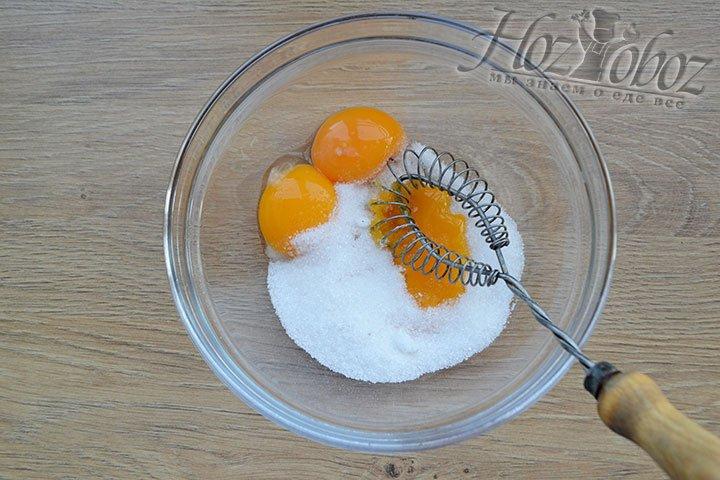 К желткам досыпаем сахарный песок и взбиваем до растворения сахара