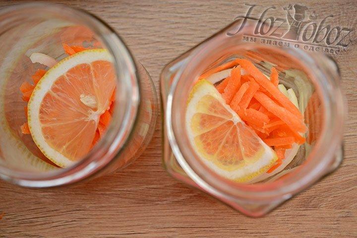 На морковь выкладываем ломтик лимона.