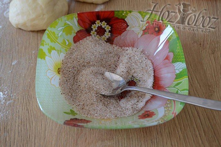В мисочке смешайте оставшийся сахар и корицу для начинки.
