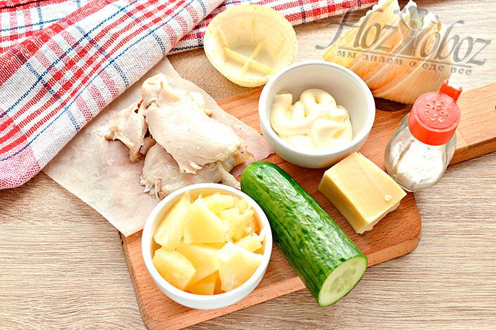 Подготавливаем для блюда необходимые ингредиенты