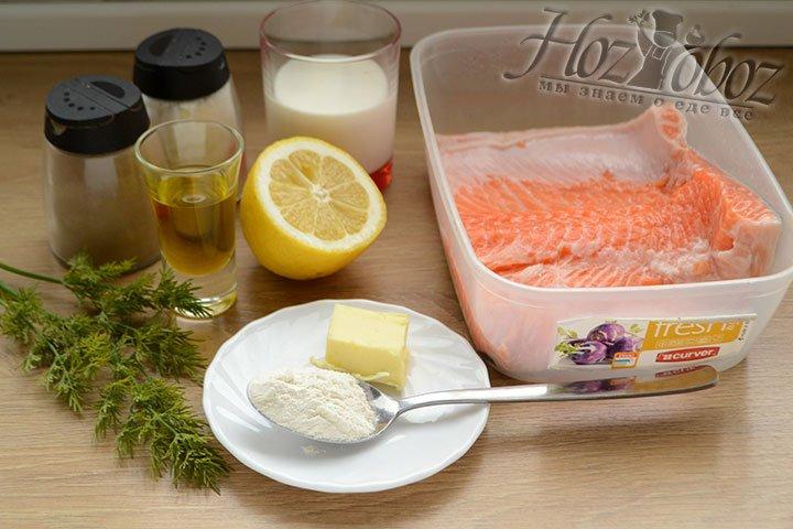 Подготовим все ингредиенты для приготовления форели под белым соусом.