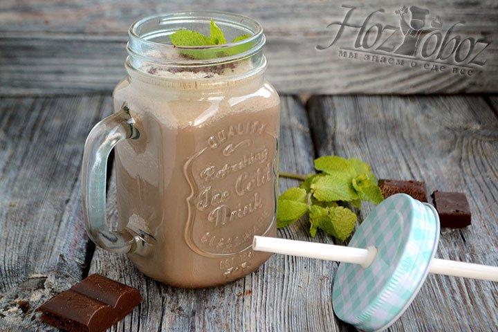 Коктейль шоколадный готов к употреблению.