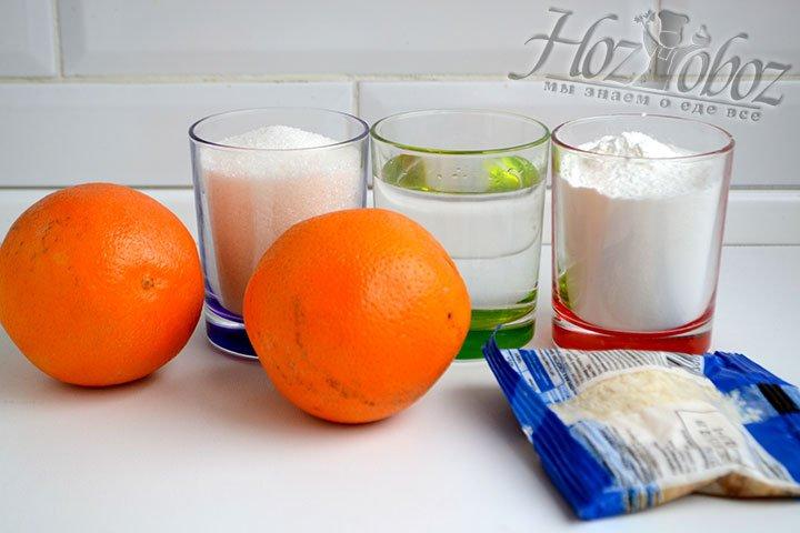 Подготавливаем ингредиенты для приготовления апельсинового рахат-лукума.