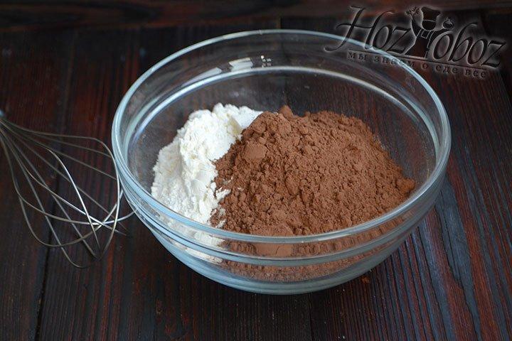 Смешаем в глубокой миске пшеничную муку, разрыхлитель и какао.