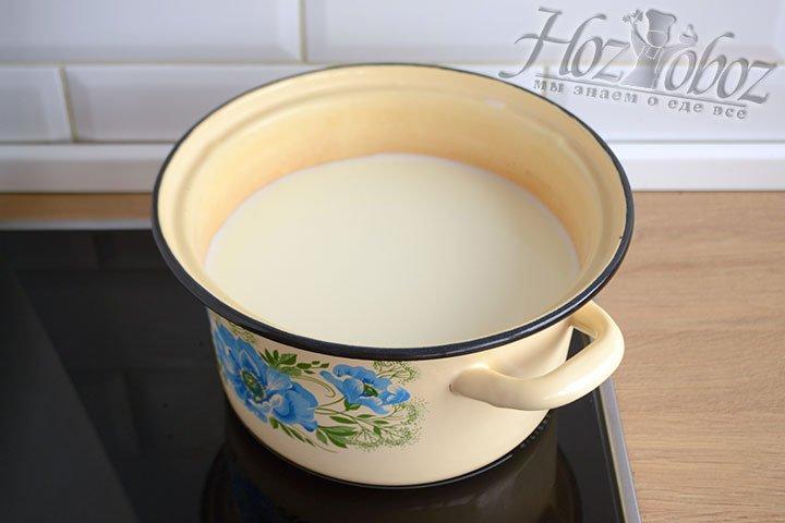 Вливаем молоко в кастрюлю и ставим на огонь. Нагреваем жидкость до 90 градусов.