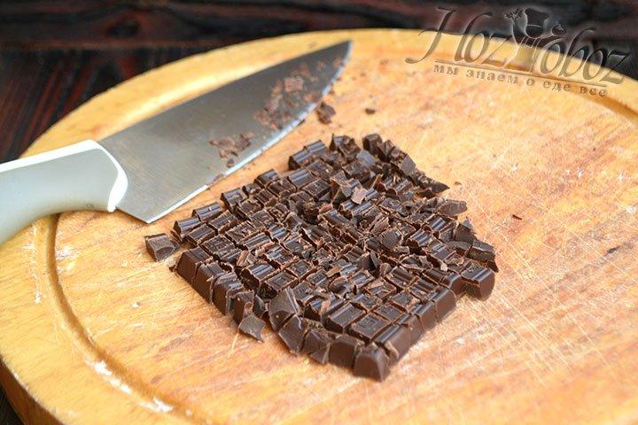 Измельчаем черный шоколад на кусочки размером полсантиметра.