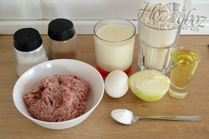 Готовим составляющие нашего блюда, подготавливаем все на рабочую поверхность.