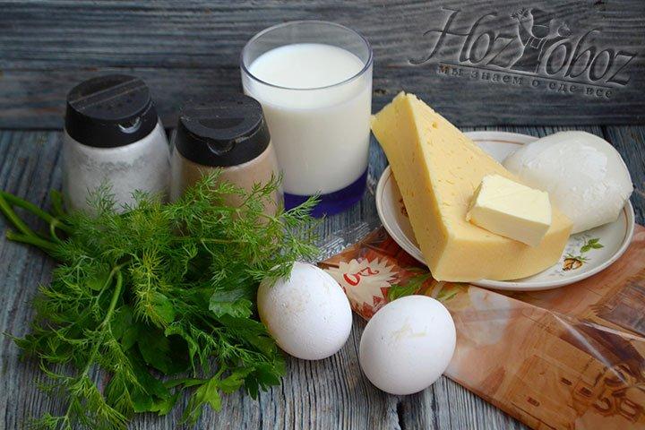 Приготовим все для пирога с сыром из лаваша - соберем все компоненты под рукой.