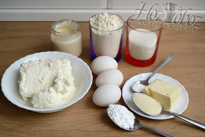 Приготовим все для пирога – отмеряем и и выкладываем все компоненты на стол.