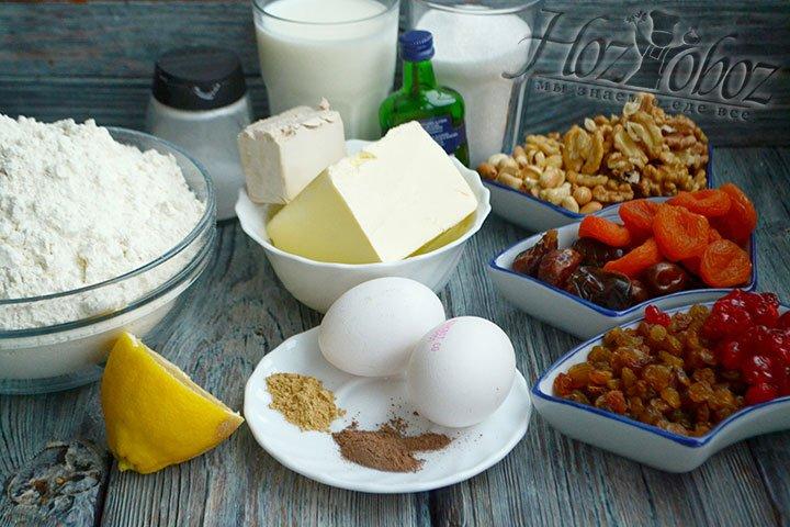 Приготовим необходимые для приготовления штолена компоненты на стол.
