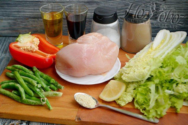 Готовим ингредиенты для теплого салата, все овощи и мясо тщательно моем.