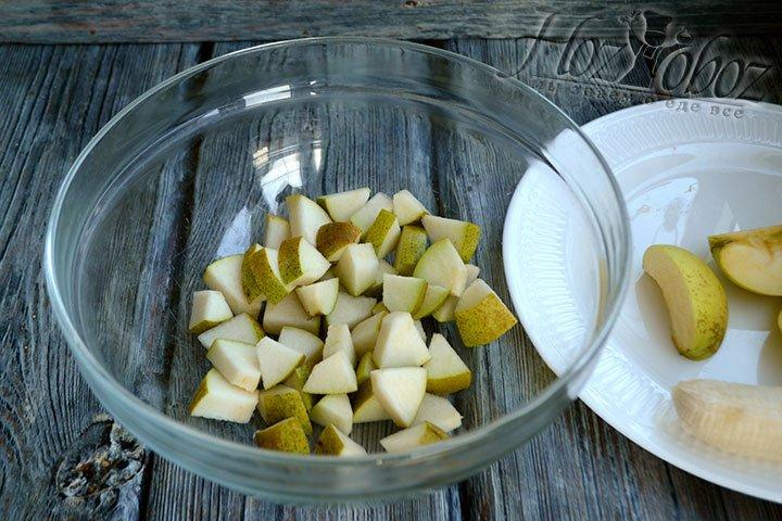Нарезаем груши кусочками примерно 1,5х1,5 см и кладем в глубокую миску.