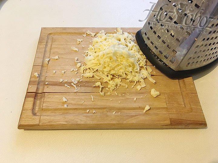 Натрем сыр.